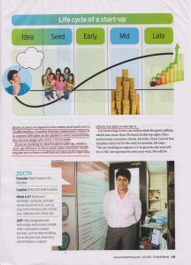 Out look Money page 49